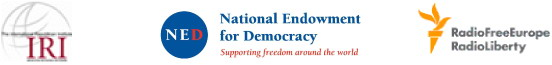 The National Endownment for Democracy hosts an event on Belarus